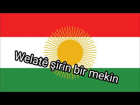 Dîrokê me - Komarê Agirî - Kurdish Anthem of Republic of Ararat