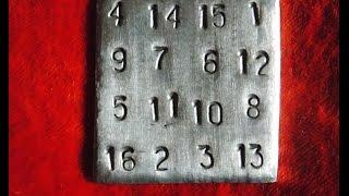 Древние Языки II курс - Магический квадрат (Урок 1)