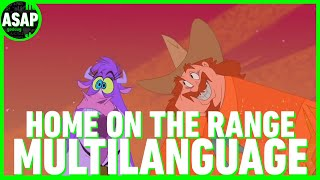 Home on the Range Yodel-Adle-Eedle-Idle-Oo | Multilanguage (Requested)