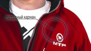 Ветровка - виндстоппер мужская 16171 от MTFORCE