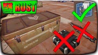Rust новая система ЛУТА !!! ЧТо можно найти в элитных ящиках #1