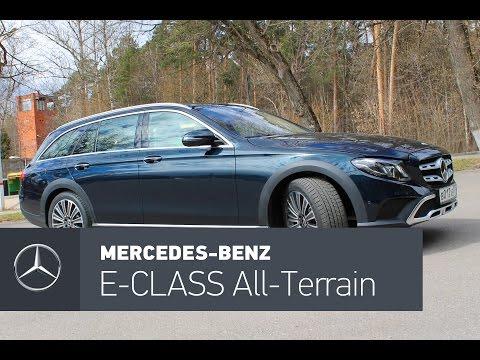Mercedes Benz E class All Terrain первый тест новинки в России