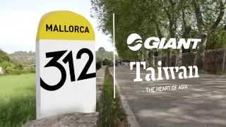 Mallorca312 - Giant - Taiwan || 2016 TEASER