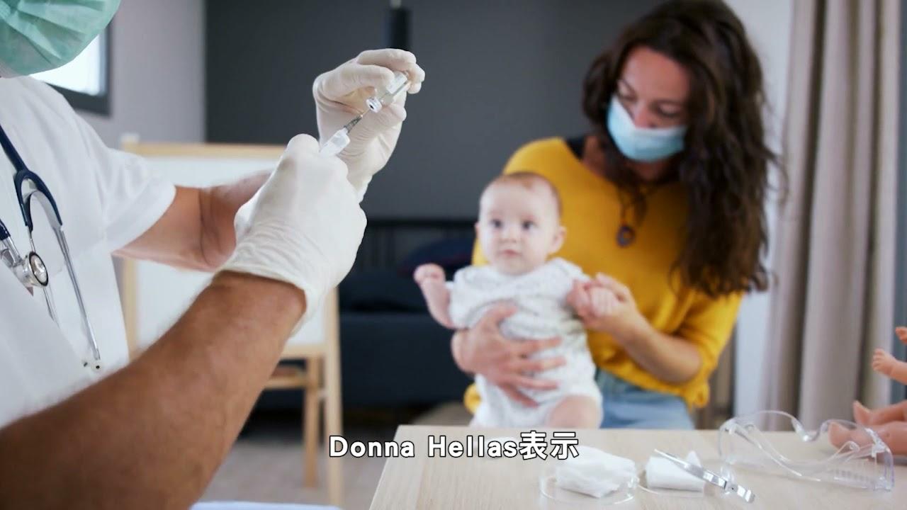 【天下新聞】新冠疫情: 疫苗接種者可否夏天帶小孩出遊