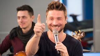 Сергей Лазарев - Lucky Stranger  (#LIVE Авторадио)