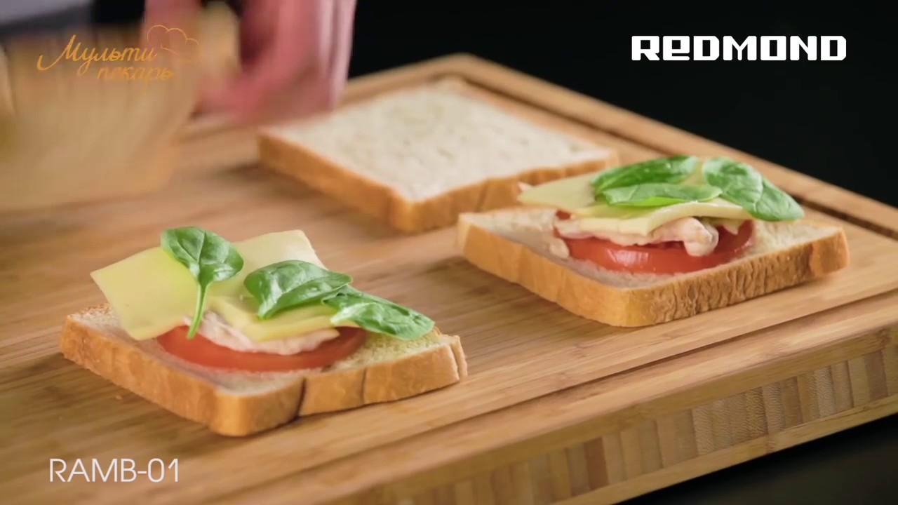 Рецепты бутербродов из мультипекарь