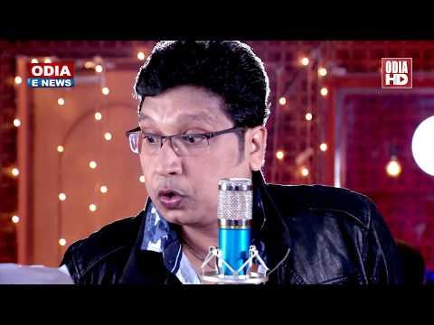 Odia Masti Song - Mana Deli Tate Aishwarya Bhabi | Studio Version | Abhijeet Majumdar | ODIA HD