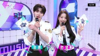 211015 뮤직뱅크 엠씨 성훈 모음 MusicBank MC SUNGHOON cut 1