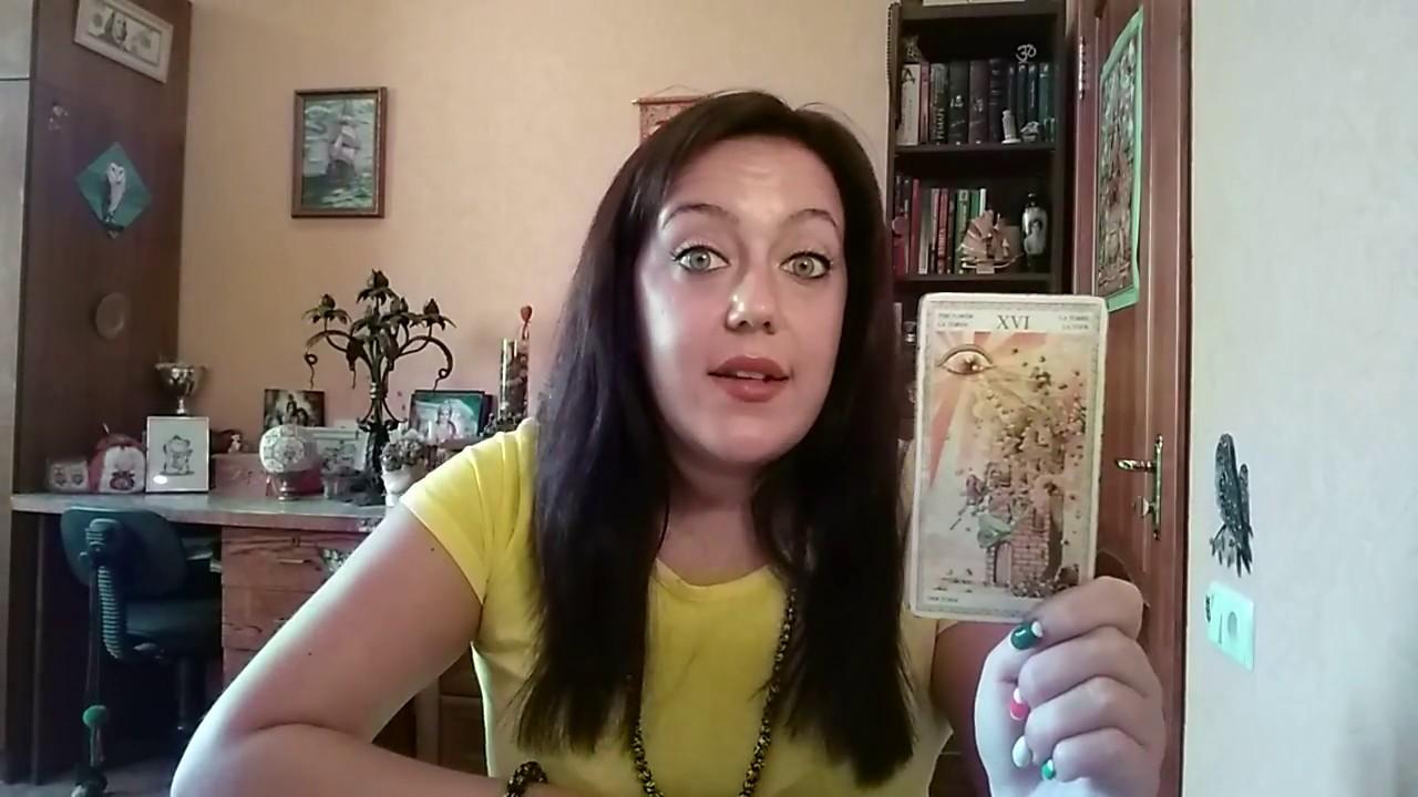 РЫБЫ таро гороскоп НЕДЕЛЯ С 6 ПО 12 АВГУСТА — гадание на картах ТАРО
