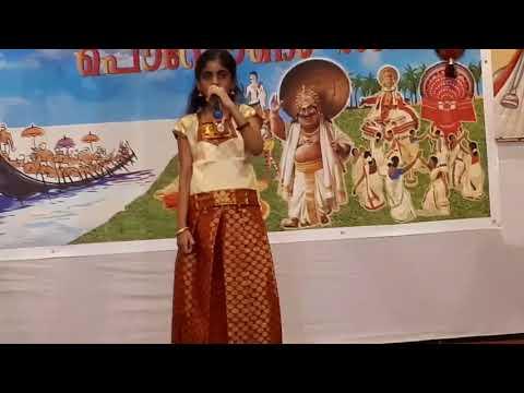 Varamanjaladiya ravinte maril by Nanditha devan
