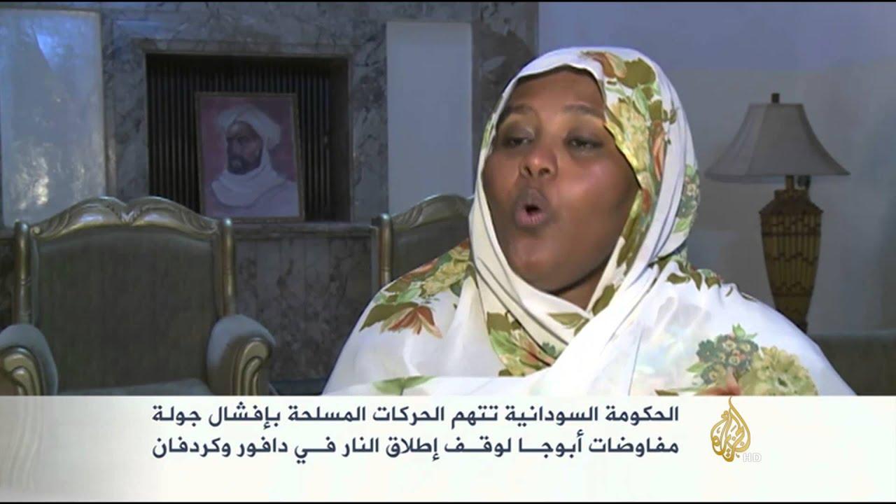 الجزيرة: الخرطوم تتهم الحركات المسلحة بإفشال مفاوضات أبوجا