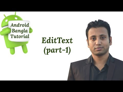 android-bangla-tutorial-2.16-:-edittext-(part-1)
