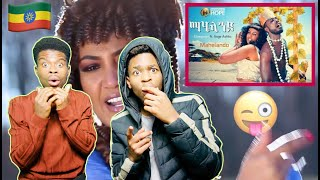 New Ethiopian Music: Etsegenet Hailemariam ft. Asgegnew Ashko (Asge) - Mahelando - REACTION VIDEO!