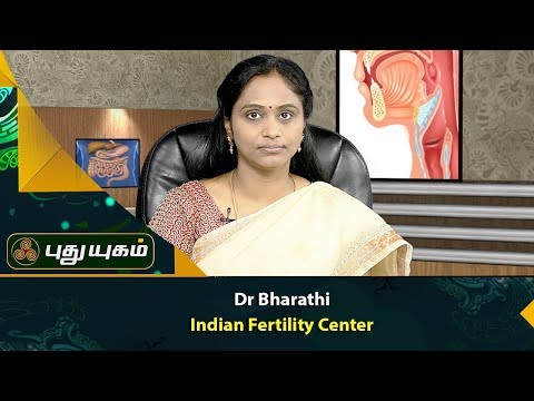 Doctor On Call | 30/12/2017 | Puthuyugam TV