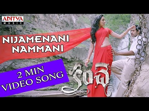 Nijamenani Video Song || Kanche Movie Songs || Varun Tej, Pragya Jaiswal
