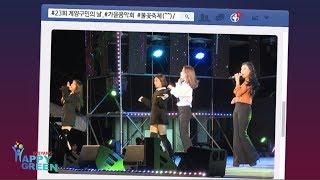 제23회 계양구민의 날_하이라이트 영상 썸네일