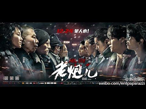 《濤哥侃電影》馮小剛【老炮兒】有規矩 講個理兒 見人心 中國人的未來尚存希望(第一集) - YouTube