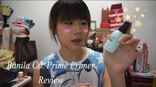 Banila Co. Prime Primer - Classic Matte Thumbnail
