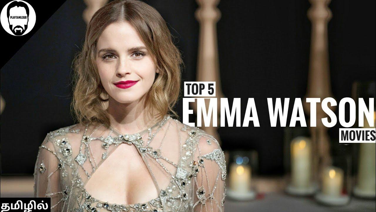 Top 5 Emma Watson Hollywood movies | Best Emma Watson Movies | Playtamildub