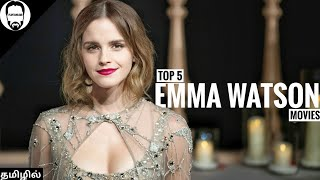 Top 5 Emma Watson Hollywood movies | Best Emma Watson Movies | Playtamildub