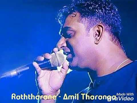 Raththarane - Amil Tharanga (Old Version)