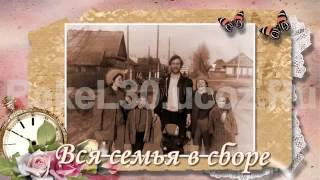видео Сценарий юбилея 65 лет мужчине