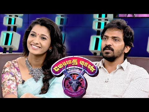 Meyatha Maan Movie Team | Vaibhav | Priya | Diwali Special | PuthuyugamTV