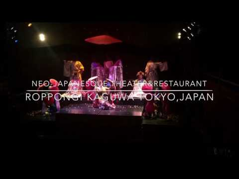 Japanese Traditional (Geisha & Samurai) Cabaret Show by Oiranza at Roppongi Kaguwa, Tokyo Japan (香和)