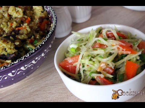 Салаты из овощей - рецепты -