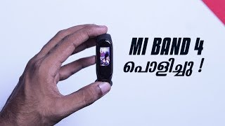 Mi Band 4 Initial Honest Review In Malayalam !