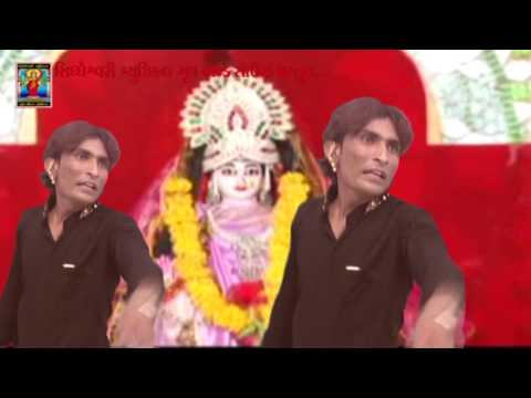 Dashama  avya  Gujarat ma