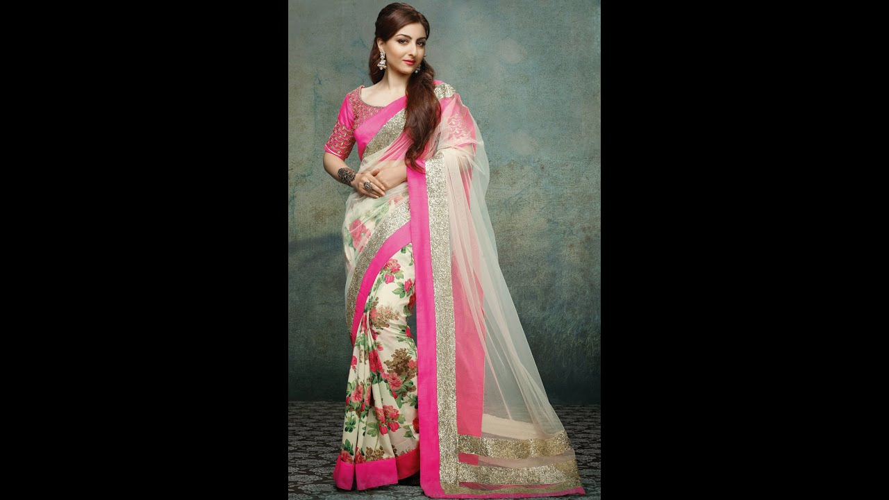 Latest net saree designs with price for Net designs