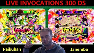 LIVE INVOCATIONS 300 DS : DDF …