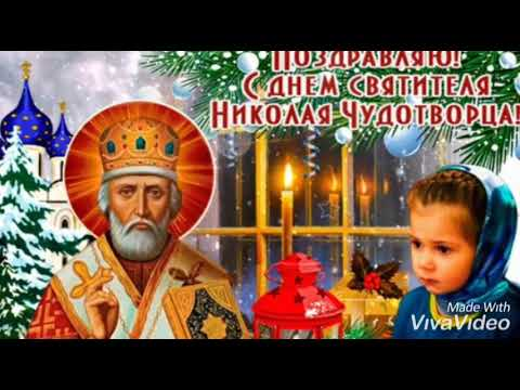 Николай чудотворец(исп.Александр Старостенко)