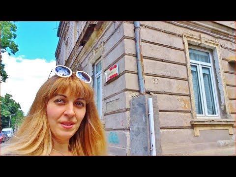 BULGARIA SOFIA, My Apartment Tour, Travel VLOG 2018