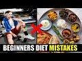 Free Online Diet plans use karna hai sabse badi Galati- [जानिए इसका कारण]