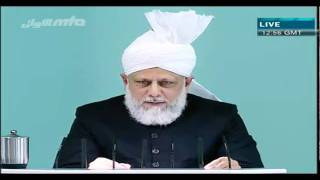 (Urdu) Friday Sermon 22 October 2010 Part 4/5
