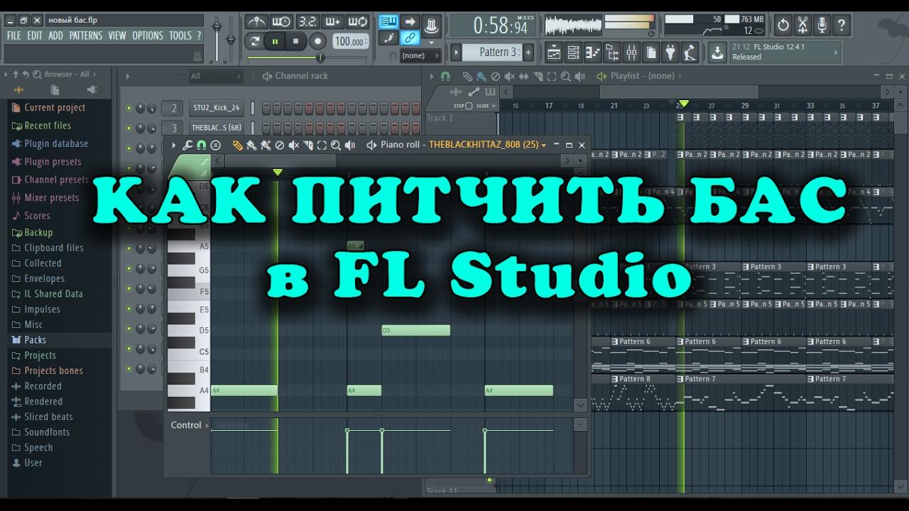 Как сделать 808 басс в fl studio фото 594