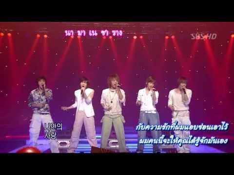 [Karaoke] TVXQ - My Little Princess live