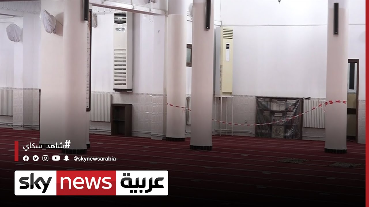 فتح المساجد في الجزائر لأداء صلاة التراويح في أول أيام شهر رمضان  - 22:59-2021 / 4 / 13