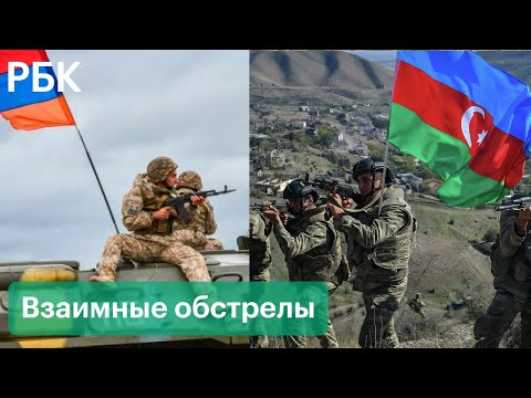 Стрельба на границе Армении и Азербайджана. Баку и Ереван продолжают обвинять друг друга