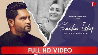 Sacha Ishq(Full HD) Satpal Wadali New Punjabi Song 2018 Official Latest Punjabi Songs 2018