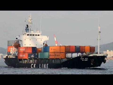 SKY DUKE - CK LINE container ship