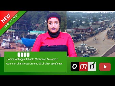 OMN - Oduu ( Onk 12,2021)