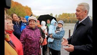 Собянин открыл парк «Усадьба Михалково» после благоустройства