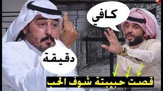 قصه حبيبت حمد غريب الشمري قصه قصيده مع الشاعر  علي المنصوري  برنامج ما مطروق !!!!