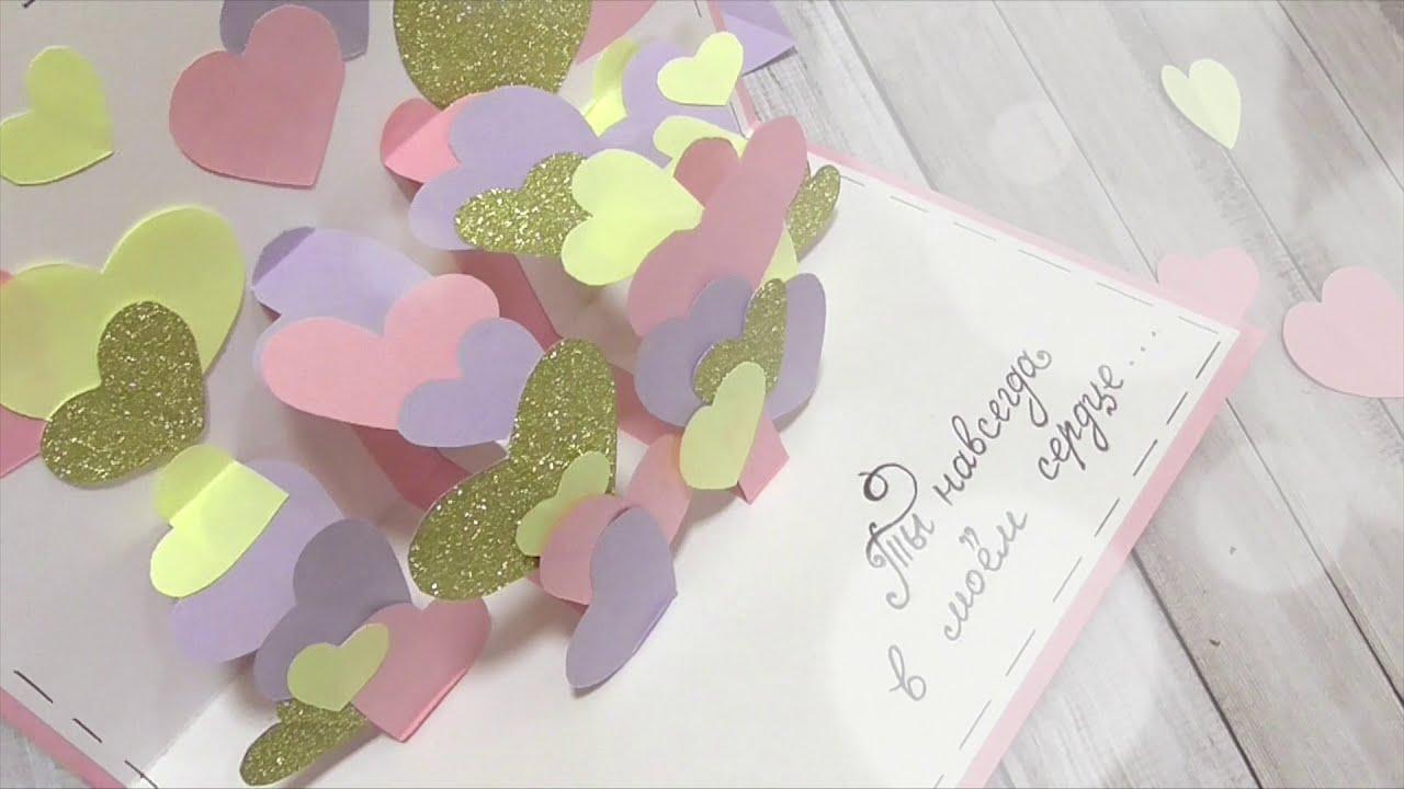 Объемные открытки с сюрпризом своими руками на день рождения, мальчику дней открытка