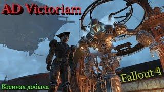 Fallout 4 AD Victoriam
