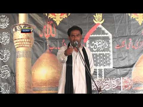 Zakir Sabir Hussain Sarwar Chack No.39/10.r  Mozah Shadat Ghazi Abbas