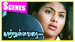 Kaatrulla Varai Tamil Movie | Scenes | Rajesh promises to help Jai Akash | Pranathi